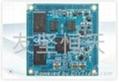 UTC100CV01核心板