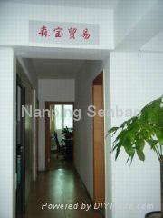 Nanping Senbao Trading Company Limited