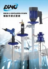 台湾DINO插桶泵
