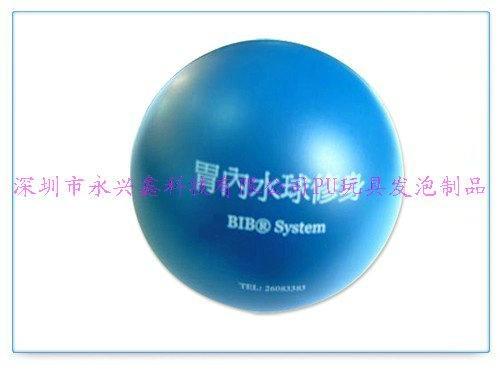 深圳PU玩具球出售 1