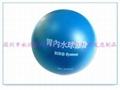 深圳PU玩具球出售
