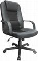 Office Chair (TB-8066)