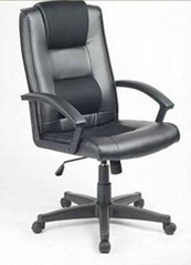Office Chair (TB-7007)