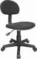 Office Chair (TB-151)