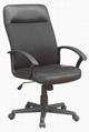Office Chair (TB-7459-0)