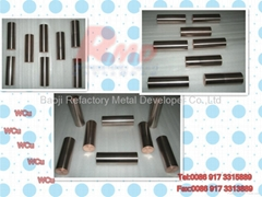 High quality tungsten copper alloy bar(WCu)