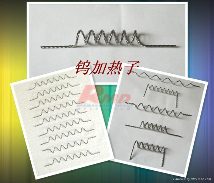 tungsten copper alloy wire 3