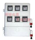 供應插卡式劉表位玻璃鋼電表箱  透明電表箱