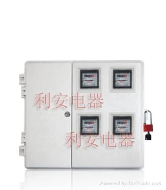 供應插卡式劉表位玻璃鋼電表箱  透明電表箱 4