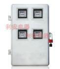 供應插卡式劉表位玻璃鋼電表箱  透明電表箱 5