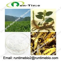 High Quality Resveratrol 20% to 98% 1