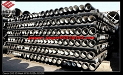 DN 200 ductile iron pipe