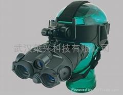 頭盔式雙筒夜視儀