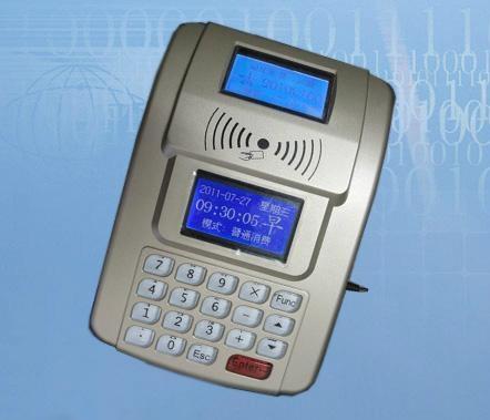 U盘采集型中文IC卡消费机 1