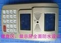U盘采集型中文IC卡消费机 2