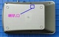 U盘采集型中文IC卡消费机 5
