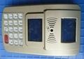 中文TCPIP网络IC卡消费机