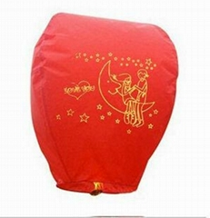 China Wishing Paper Sky Lantern/wishing khoom fay