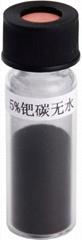 Pd/C催化剂0.1%-20%