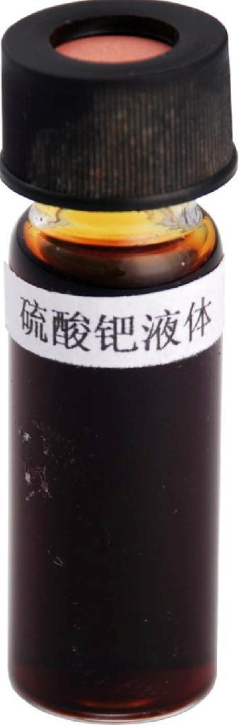 鈀硫酸鋇催化劑 1