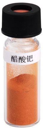 醋酸钯3375-31-3 1