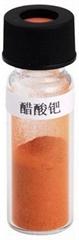 醋酸鈀3375-31-3