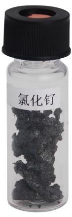 三氯化钌14898-67-0 1