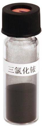 三氯化铱14996-61-3 1