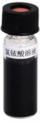 氯铱酸16941-92-7