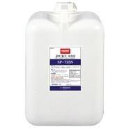 NABAKEM南邦SP-725N强力脱脂 洗涤剂