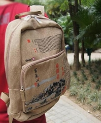 Fuchun Backpack