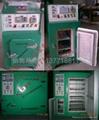 遠紅外高低溫程控焊條烘箱 1