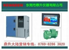 深圳冷熱衝擊試驗箱