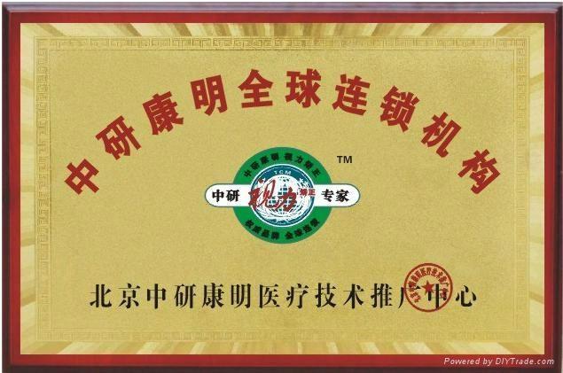 郑州木托奖牌