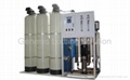 RO water treatment plant (Hot Product - 1*)