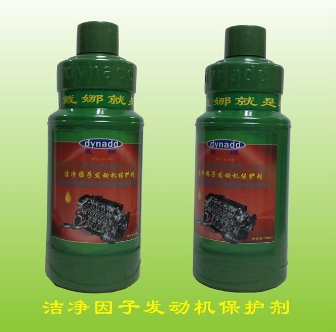 洁净因子发动机保护剂 1