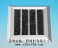 杭州防滑地垫 2