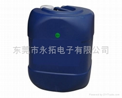 水基型助焊剂