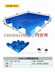 供應青島塑料托盤
