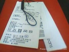 服装纸质吊牌