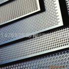 供应过滤用不锈钢冲孔网