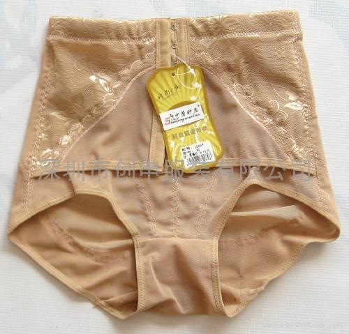 供應女式塑身褲 1