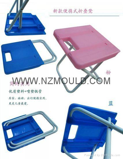 塑料吹塑椅子 1