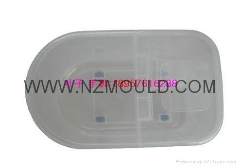 7.5L 塑料米缸模具 1