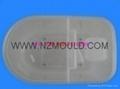 12.5L 塑料米缸模具