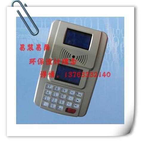 台式双液显TCPIP读卡器 1