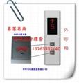 外呼电梯读卡器电梯IC卡系统