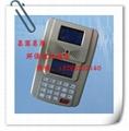 中文IC卡485通讯消费机食堂