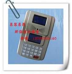 中文IC卡485通讯消费机食堂打卡机饭堂
