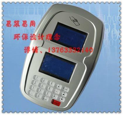中文IC卡以太网TCPIP消费机网络售饭机 1